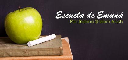Escuela de Emuná
