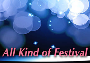 All of a Kind Festival