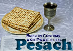 Breslov Customs and Practices - Pesach