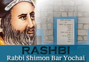 RASHBI - Rabbi Shimon Bar Yochai