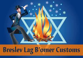 Breslev Lag B'Omer Customs