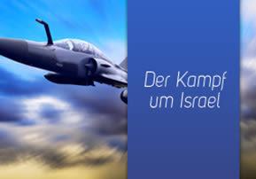 Der Kampf um Israel
