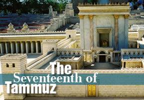 The Seventeenth of Tammuz