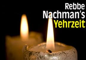 Rebbe Nachman's Yahrtzeit