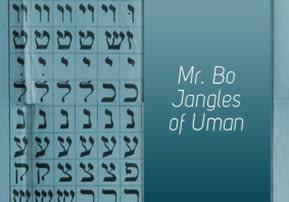 Mr. Bo Jangles of Uman