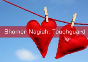 Shomer Nagiah: Touchguard