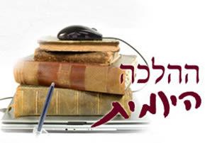 קריאת הלל בראש חודש,קריאת התורה בראש חודש