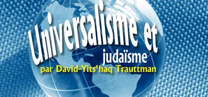 Universalisme et judaïsme