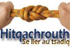 Hitqachrouth – Se lier au tsadiq