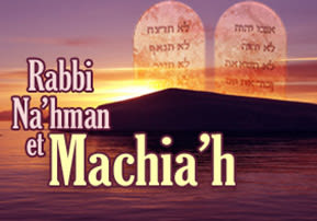 Rabbi Na'hman et Machia'h