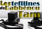 Les tefilines de Rabbénou Tam