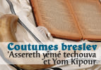 Coutumes breslev