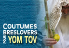 Coutumes breslev pour yom tov