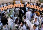 Hochana Rabba
