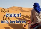 Qui étaient les juifs berbères ?
