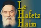Le 'Hafetz 'Hayim