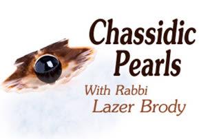 Acharei Mot: Hashem Takes Pride in Every Jew