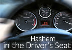 Hashem in the Driver's Seat