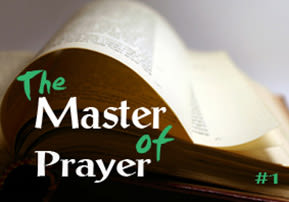 The Master of Prayer - Why Uman?