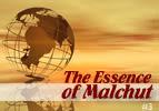 The Essence of Malchut