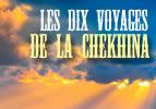 Les dix voyages de la Chekhina