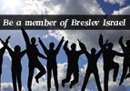 Membership with Breslev Israel!