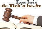 Les lois de Tich