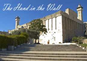 The Hand in the Wall, Part 5