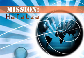 Mission: Hafatza