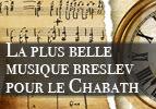La plus belle musique breslev de Chabath