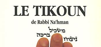 Le Tiqoun de Rabbi Na'hman