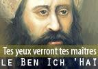 Le Ben Ich