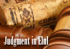 Judgment in Elul