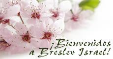 ¡Bienvenidos a Breslev Israel!