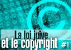 La loi juive et le copyright # 1