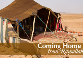 Coming Home from Ramallah