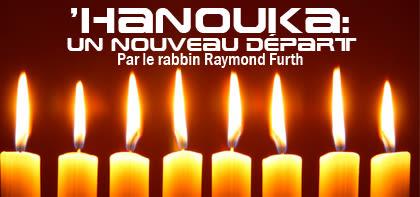 Hanouka : un nouveau départ