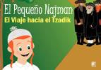 El Pequeño Najman #1