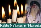 Rabbi Na