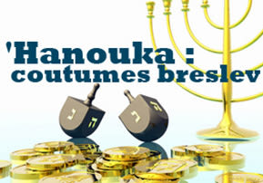 'Hanouka : coutumes breslev