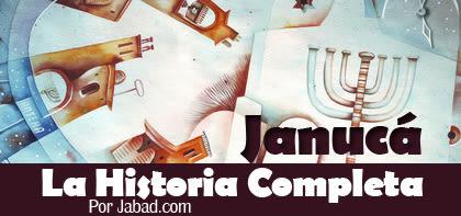Janucá  - La Historia Completa
