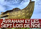 Avraham et les Sept Lois de Noé