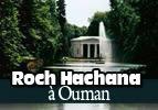Roch Hachana à Ouman