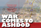 War Comes To Ashdod