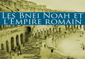Les Bnei Noah et l'Empire romain