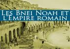 Les Bnei Noah et l