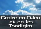 Croire en D-ieu et en les Tsadiqim - Béchala