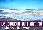 Le peuple juif est né dans la mer - Yitro