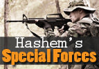 Hashem's Special Forces