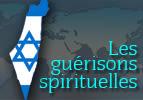 Les guérisons spirituelles